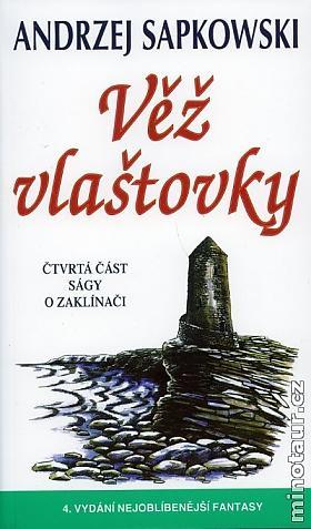 SAPKOWSKI Andrzej – Věž vlaštovky [4] Sapkowski Andrzej