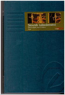 Slovník náboženství Mircea Eliade, Ioan Petru Culianu