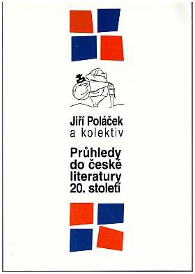 Jiří Poláček – Průhledy do české literatury 20. století